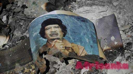Смерть Каддафи