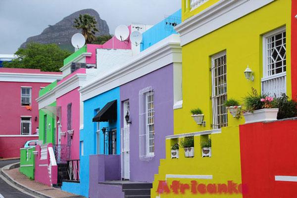 Отдых в Кейптауне: Музей Бо Каап