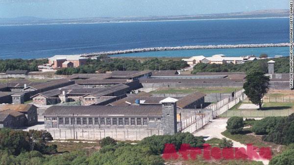 Музей острова Роббен