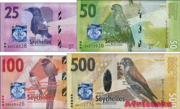 Отдых на Сейшельских островах: деньги рупии