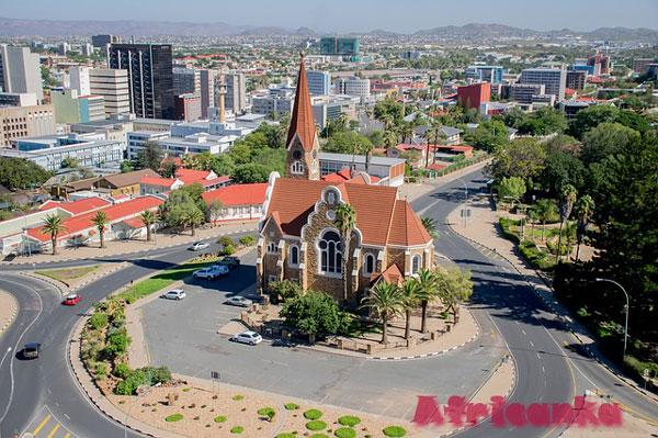 Виндхук, Намибия