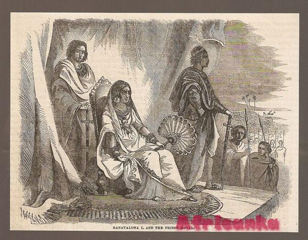 Ранавалуна I