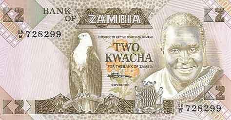 квача-валюта Замбии