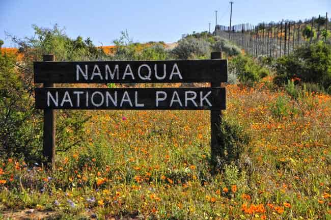 Национальный парк Намакуа