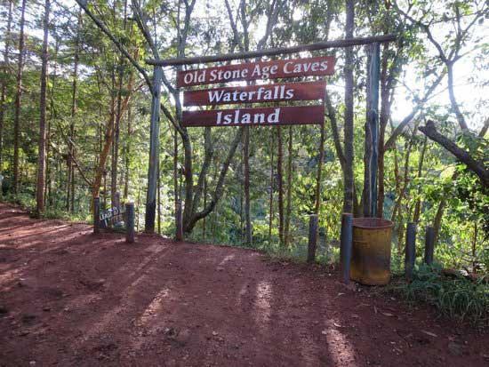Paradise Lost Kiambu Road